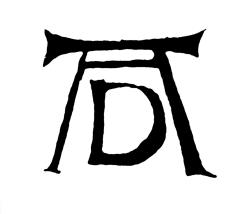 albrecht_durer_-_monogramm